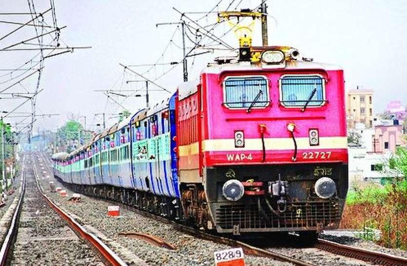 उत्तर रेलवे फिर से शुरू करेगा ट्रेनों का संचालन, गाइडलाइन्स का करना होगा पालन