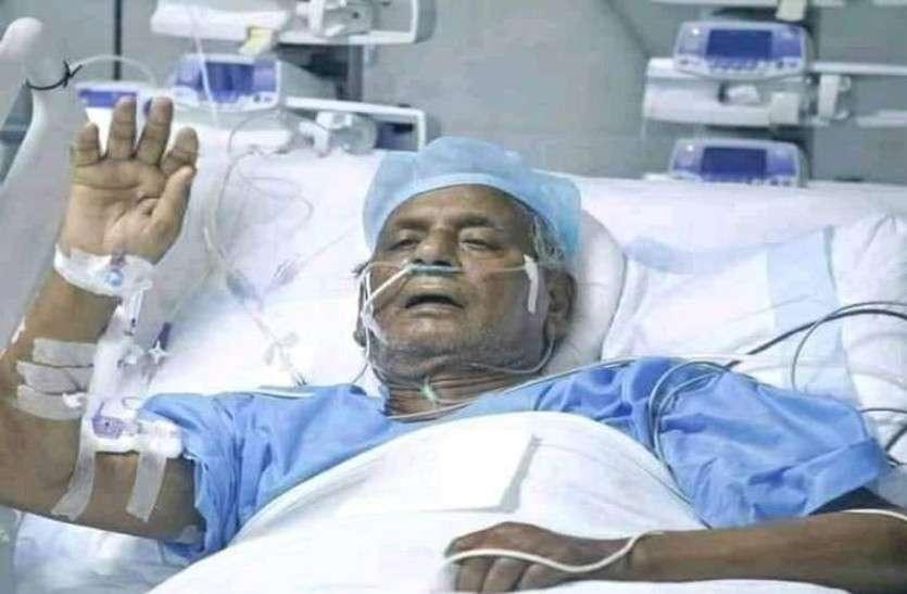 पूर्व राज्यपाल Kalyan Singh को लेकर आई ये बड़ी खबर