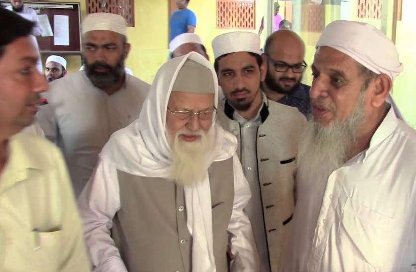 Muslim personal law board : मुसलमान जिसे चाहे दे सकते हैं वोट