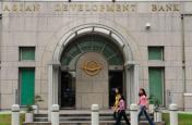 ADB ने देश की आर्थिक विकास का अनुमान घटाकर किया 10%, कोविड-19 की दूसरी लहर बनी वजह