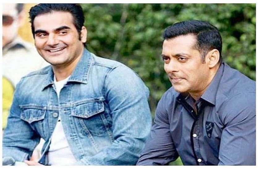 Arbaaz Khan said don't take advice from Salman Khan on relationships