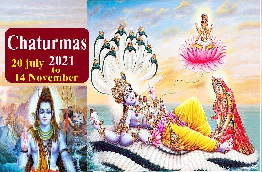 चातुर्मास शुरू : शिव पूजन के लिए ये दिन है अत्यंत विशेष