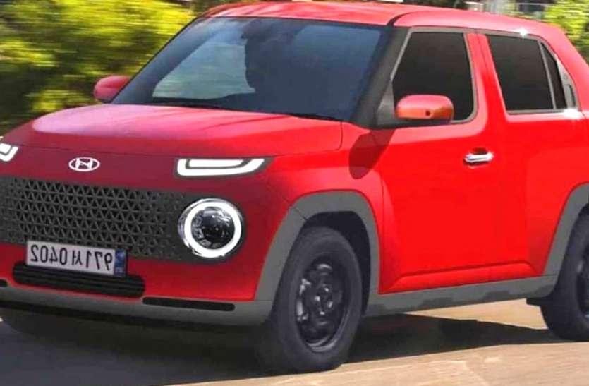 Hyundai Casper: जल्द आने वाली कंपनी की नई और सबसे सस्ती कॉम्पैक्ट एसयूवी