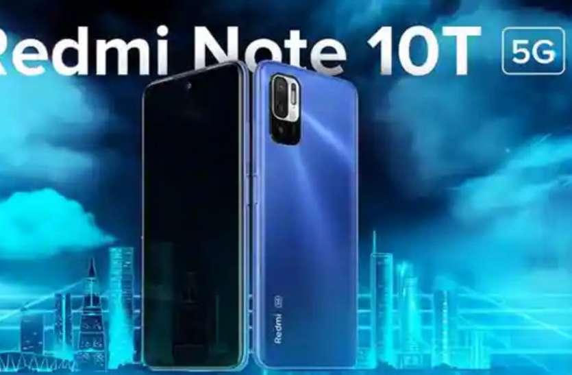 आज भारत में लॉन्च हुआ Redmi Note 10T 5G, जानिए फीचर्स और कीमत