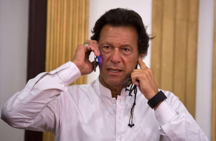 Pakistan Said India Hacked Imran Khan's Phone From Pegasus Software
