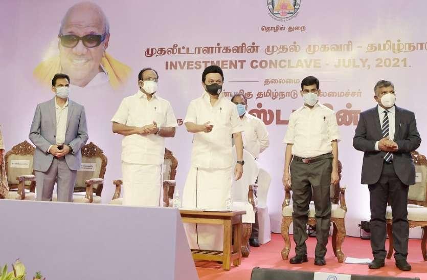 तमिलनाडु में 49 परियोजनाओं को हरी झंडी, 28,508 करोड़ का निवेश