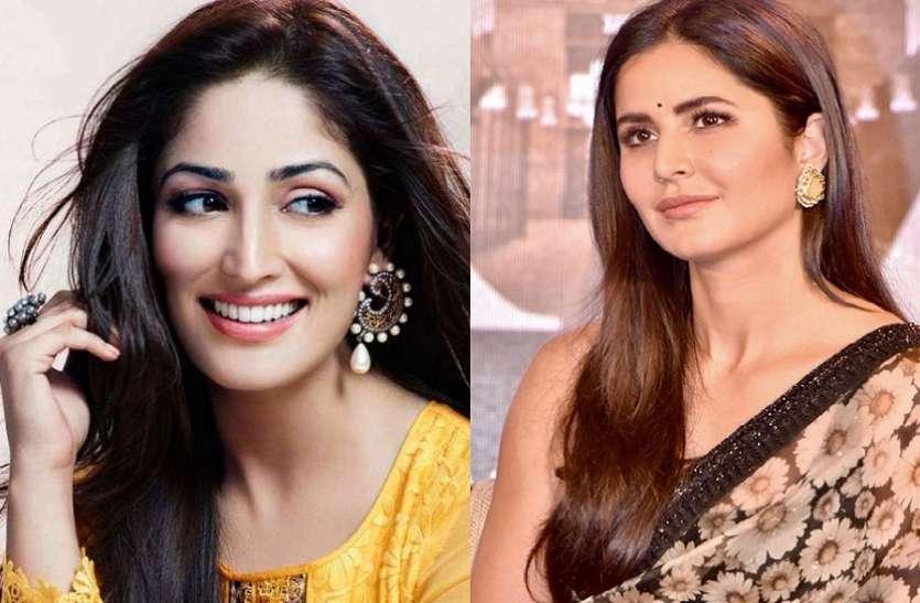 Yami Gautam replaces Katrina Kaif in Raat Baaki