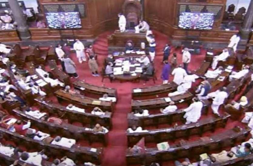 Parliament Monsoon Session Live Updates: हंगामे के चलते लोकसभा के बाद राज्यसभा भी सोमवार तक के लिए स्थगित