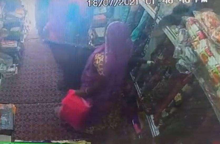 महिलाओं ने दुकान से चुराया ओढऩी का बंडल, सीसीटीवी कैमरे में  कैद