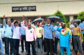 रेल बचाओ, देश बचाओ को लेकर रेल कर्मचारियों ने किया प्रदर्शन, सरकार के विरोध में की नारेबाजी