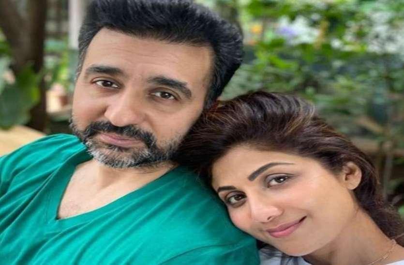 अश्लील फिल्में बनाने के आरोप में गिरफ्तार राज कुंद्रा की बढ़ी मुश्किलें, कोर्ट ने 23 जुलाई तक पुलिस रिमांड में भेजा