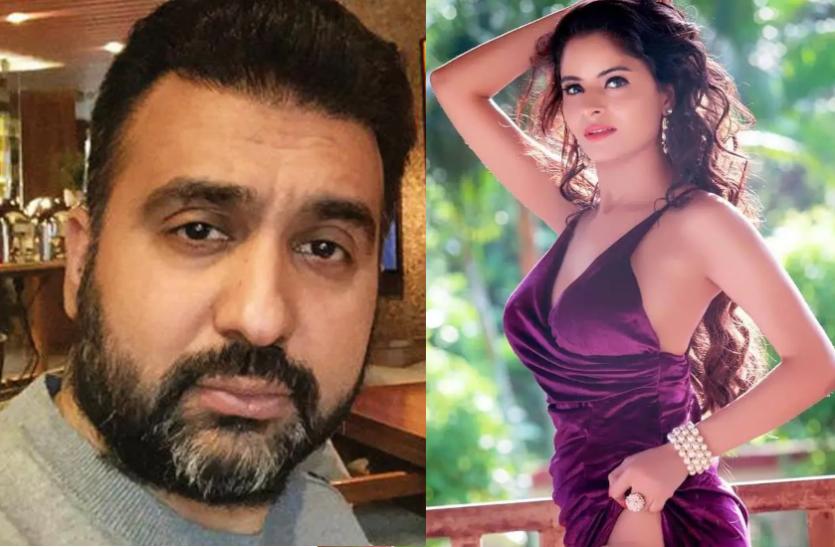 Gehana Vasisth Reaction After Raj Kundra Arrest In Pornography Case
