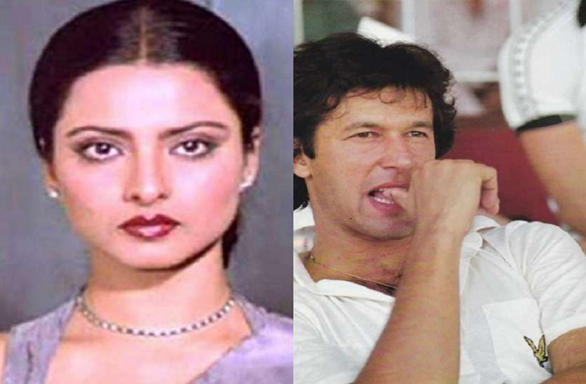 When Rekha Almost Got Married To Former Pakistan Skipper Imran Khan