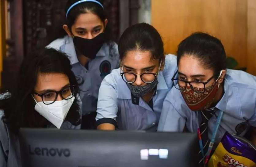 Result आईसीएसई के 10वीं और 12वीं के परीक्षा परिणाम में फिर लड़कियों ने बाजी मारी