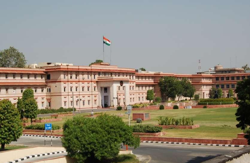 hra increase : राज्य कर्मचारियों को राहत, मकान किराया भत्ता में वृद्धि