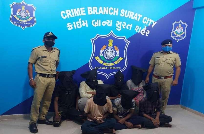 मनीट्रांसफर एजेन्ट से 7.60 लाख रुपए लूटने वाले आठ पकड़े गए