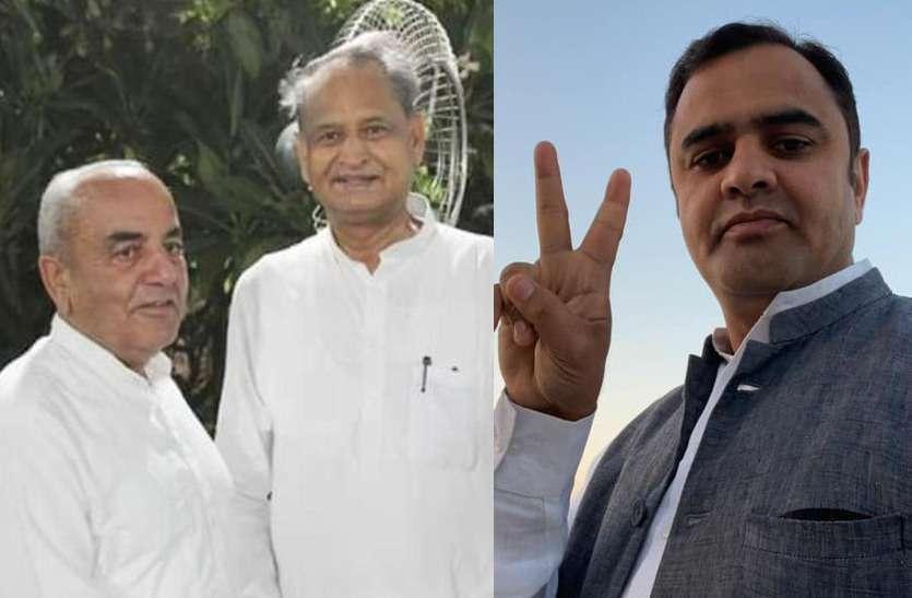 राजस्थान : गहलोत सरकार के मंत्री पुत्र पर किडनेप-फिरौती के संगीन आरोप, अब आई ये Latest Update