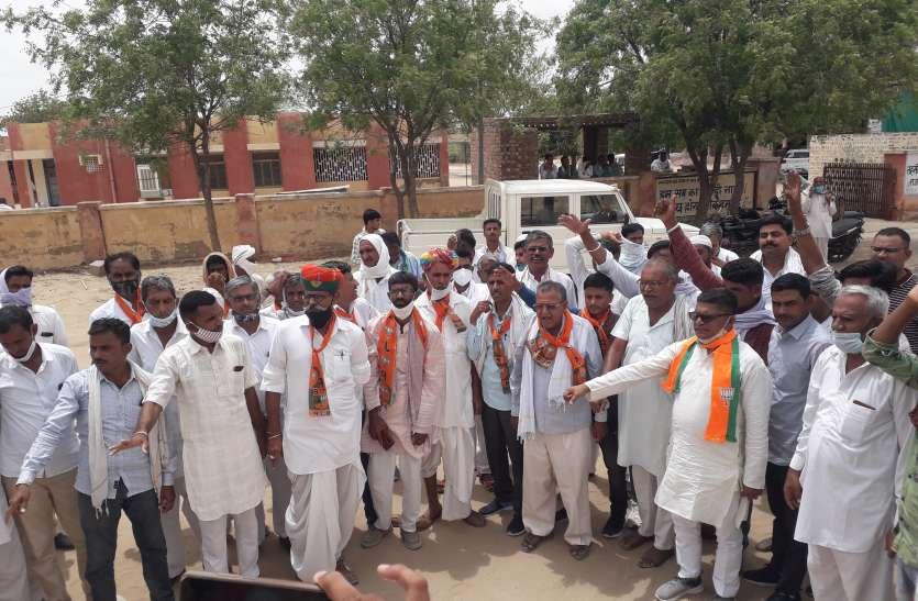 किसानों को सिंचाई पानी देने की मांग को लेकर भाजपा का प्रदर्शन