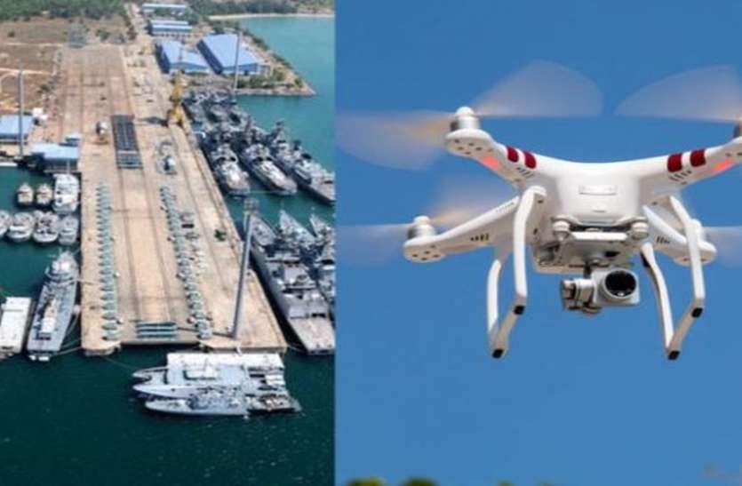 कारवार नौसेना के वज्रकोश पर ड्रोन की उड़ान पर लगा प्रतिबंध