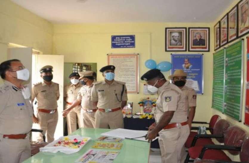 पुलिसकर्मियों के बच्चों के अध्ययन के लिए खोला पुस्तकालय