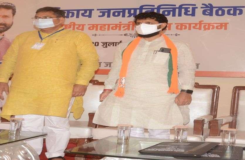 कांग्रेस की अंदरुनी कलह का असर राजस्थान की गवर्नेंस पर पड़ा-पूनिया