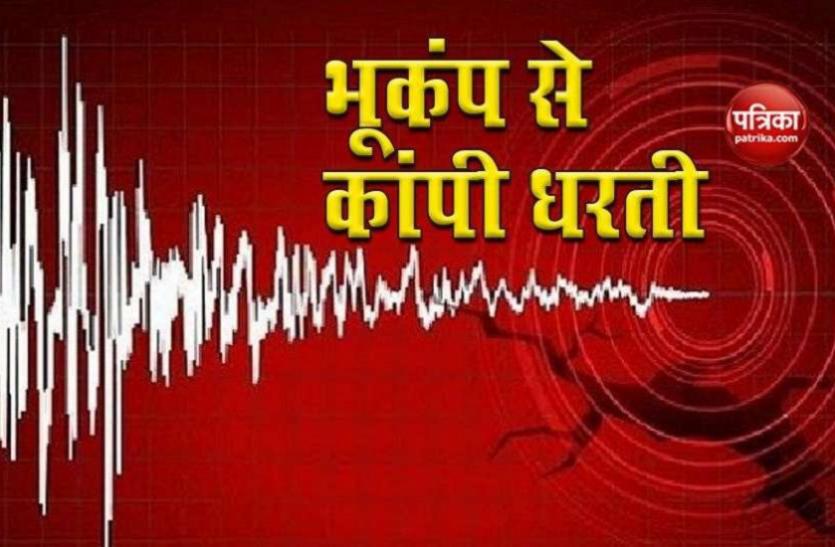बीकानेर में आया 5.3 तीव्रता का भूकंप