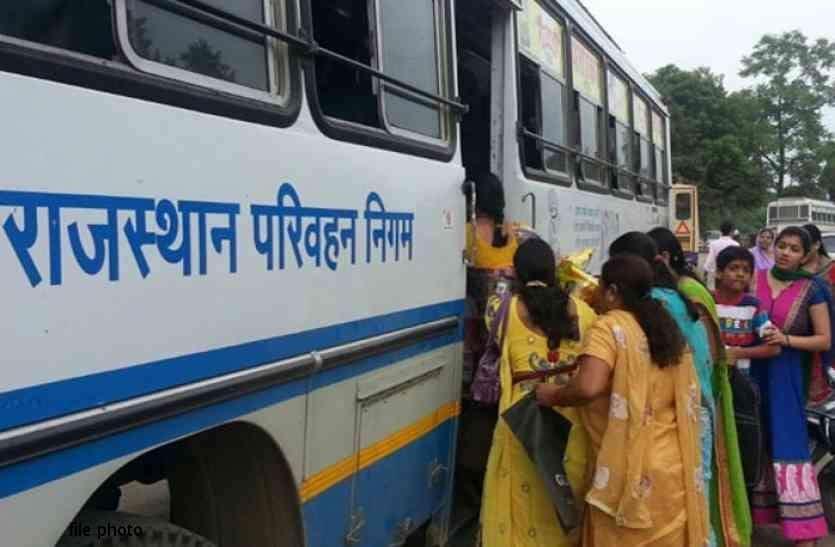 यात्री ध्यान दें,  22 को राजस्थान में निजी बसों की हड़ताल, रोडवेज में बढ़ेगा यात्रीभार