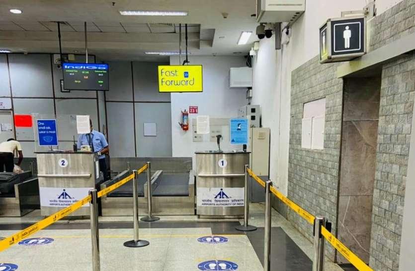 हवाई यात्रियों को मिलेगी फास्ट फारवर्ड चेक इन सुविधा