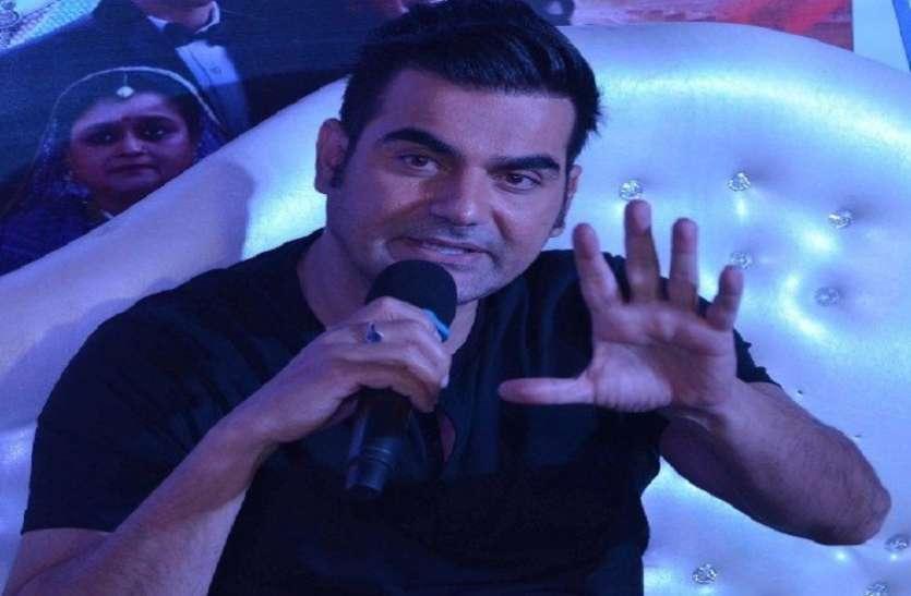 अमिताभ बच्चन को अपने शो में लाना चाहते हैं अरबाज खान, मनाने के लिए करेंगे ये काम