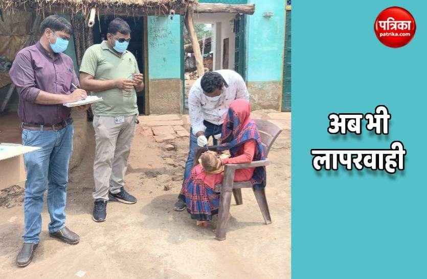 अलर्टः गांव में तीन नवजात कोरोना पॉजिटिव 20 फीसदी लोगों को लक्षण