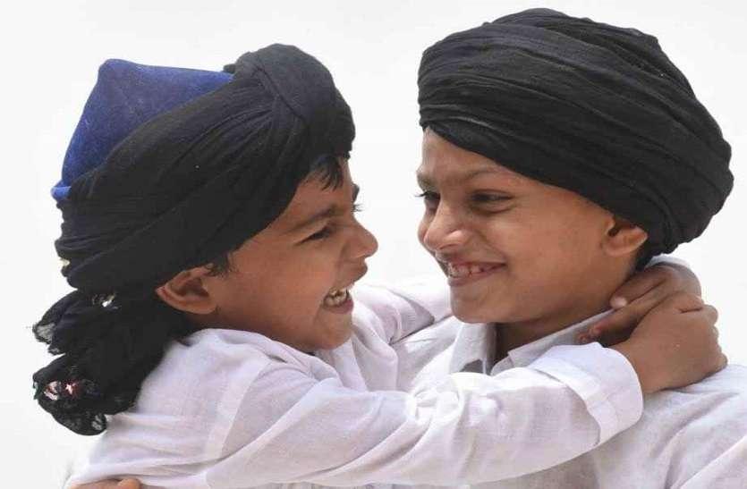 Bakr-Eid Festival