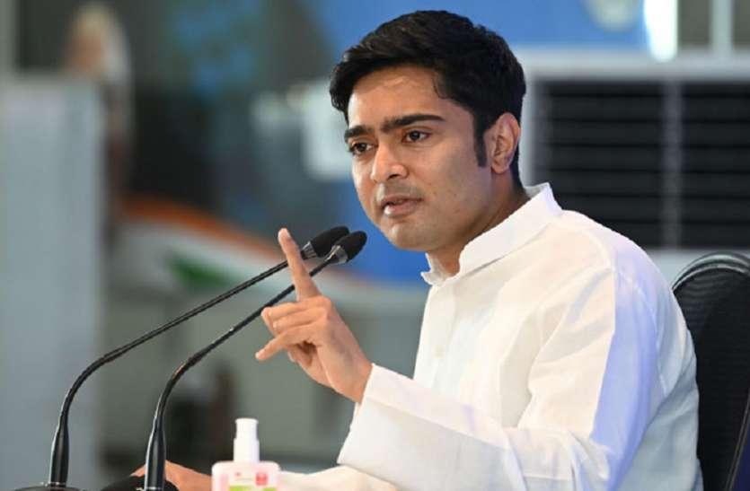 West Bengal: अभिषेक बनर्जी गुरुवार को दिल्ली में करेंगे पार्टी सांसदों के साथ बैठक