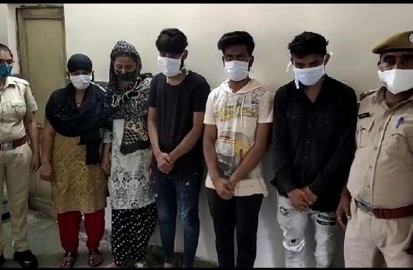 कोटा के एमबीएस अस्पताल में चाकू मारने के मामले में दो महिला सहित तीन को जेल भेजा