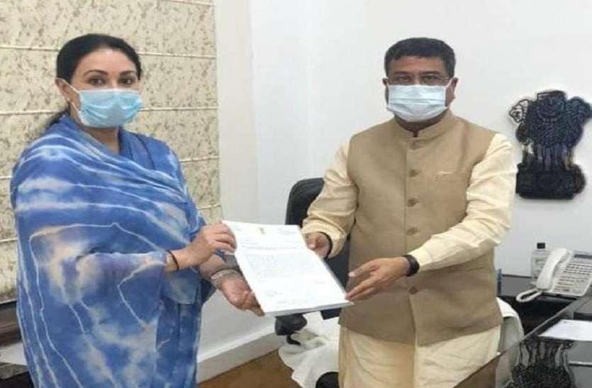 दीया कुमारी की धर्मेन्द्र प्रधान से मुलाकात, मेडता, भीम और राजसमन्द में केंद्रीय विद्यालय खोलने की रखी मांग