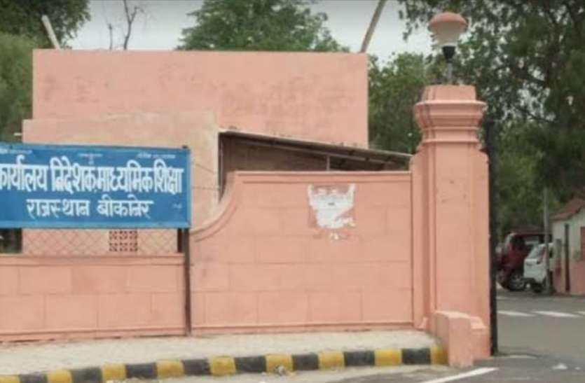 34 नए राजकीय प्राथमिक स्कूल खोले जाने की स्वीकृति