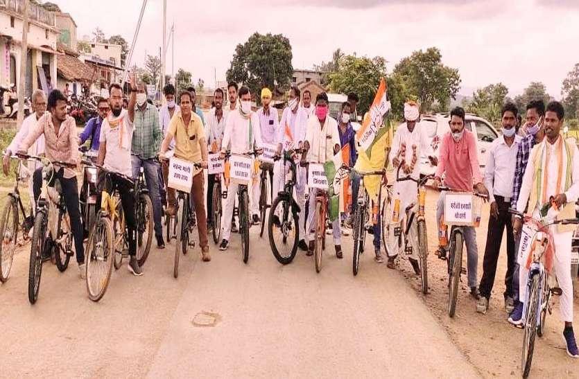 पेट्रोल-डीजल के दाम बढ़ाए जाने पर कांग्रेसियों ने निकाली साइकिल रैली
