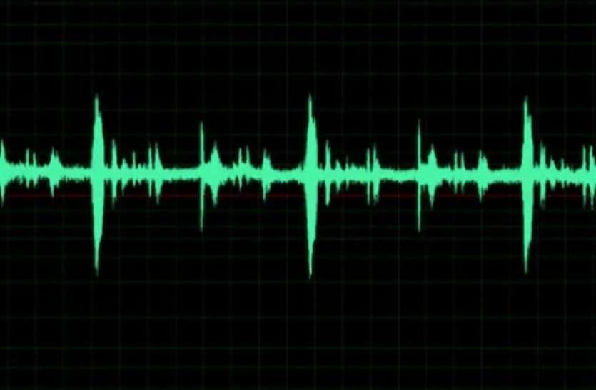 विकास दुबे से जुड़ा एक ऑडियो हो रहा वायरल, ऑडियो में शख्स विकास के मरने पर कर रहा रोने की बात