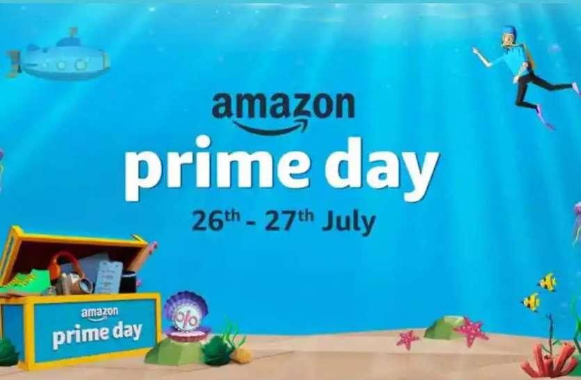 Amazon Prime Day sale 2021: इतने आकर्षक ऑफर्स कि सोच नहीं सकते