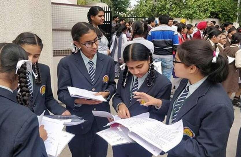 covid-19 : 11 हजार परीक्षा केंद्र, 24 लाख छात्र देंगे परीक्षा
