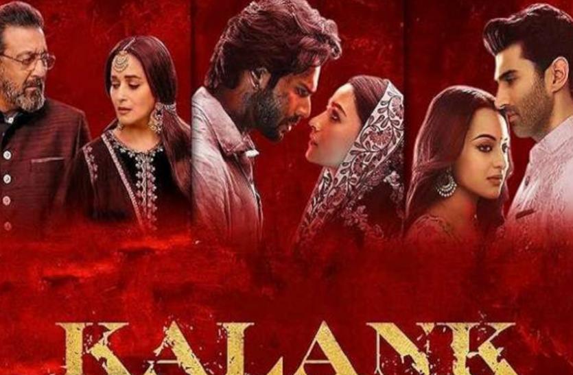 Writer Hussain Dalal Took Responsibility For Ruining 'Kalank' Movie