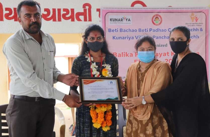 कुनरिया में भारती 117 वोट से सरपंच विजेता