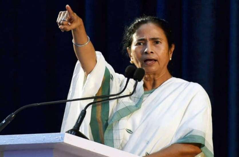 मोदी सरकार के खिलाफ ममता की हुंकार, 'BJP को जब तक सत्ता से बाहर नहीं करते तब तक होगा खेला'