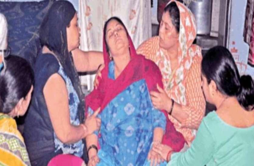 IIT की कोचिंग कर रहे युवक ने पिता की लाइसेंसी पिस्टल से खुद को गोली मारकर किया सुसाइड