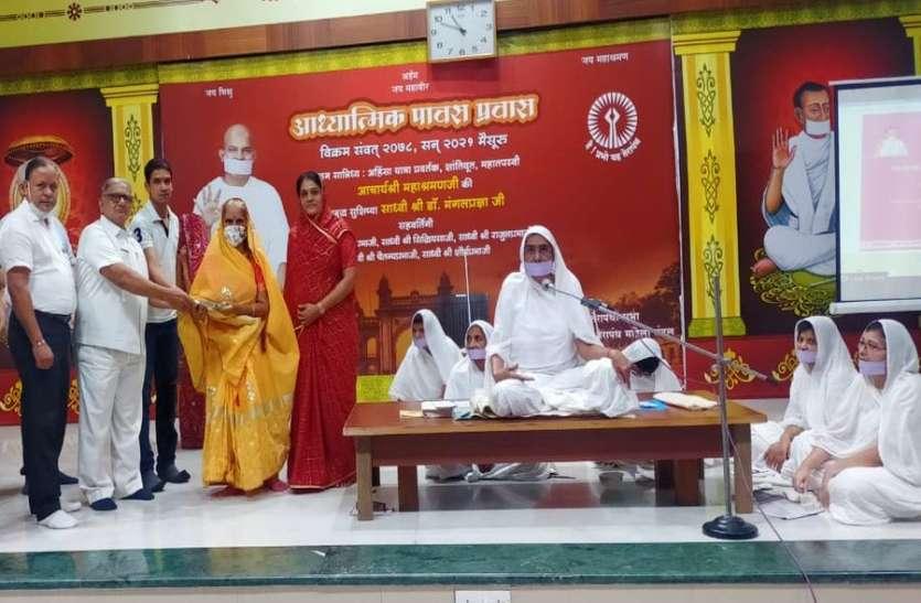 चातुर्मास आध्यात्मिक ऊर्जा पाने का समय: साध्वी डॉ. मंगलप्रज्ञा