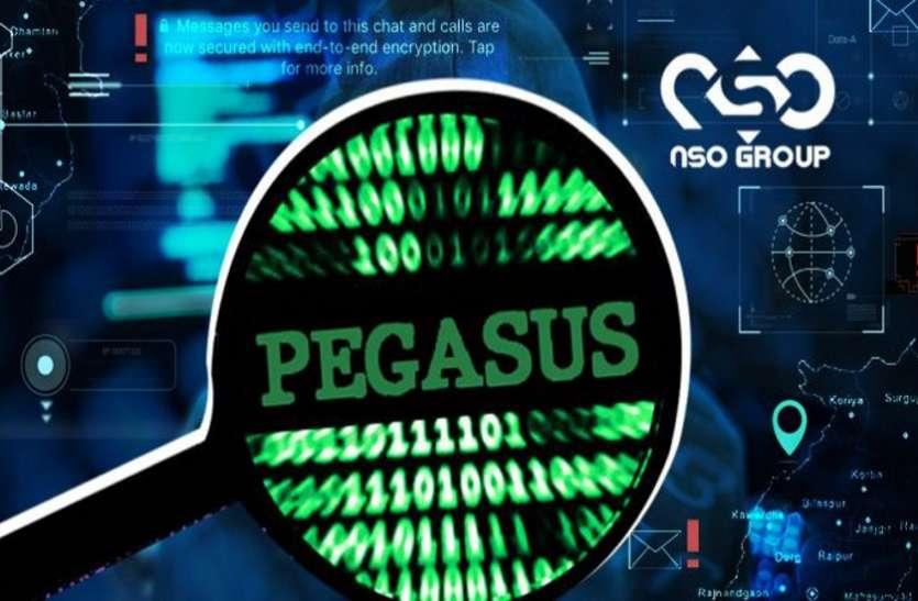 पेगासस जासूसी : छत्तीसगढ़ में काम कर रहे चार से अधिक लोगों की हो रही फोन टैपिंग