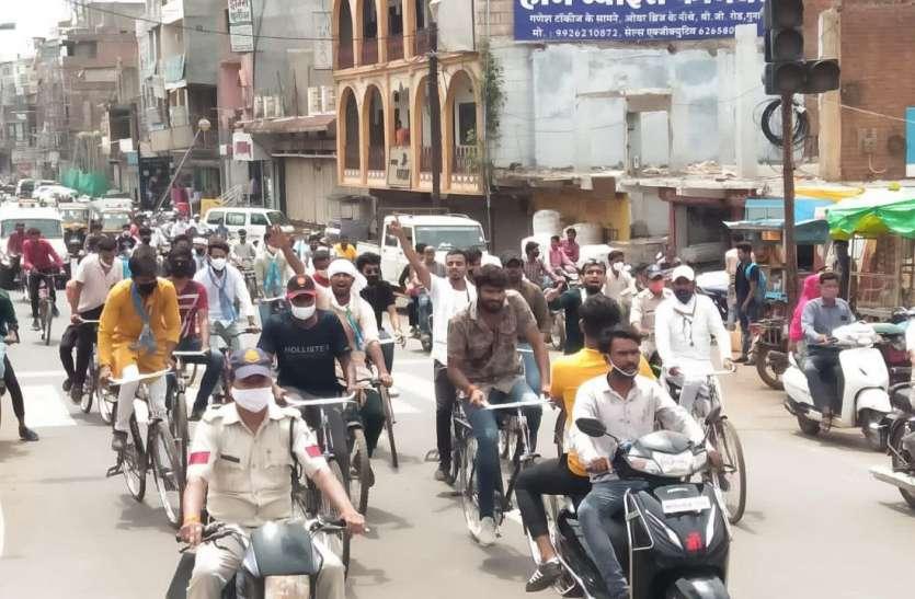 एनएसयूआई ने किराए की साइकिलें खरीदकर किया महंगाई के खिलाफ विरोध प्रदर्शन