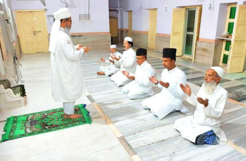 ऐहतेराम के साथ मनाया ईद-उल-अजहा