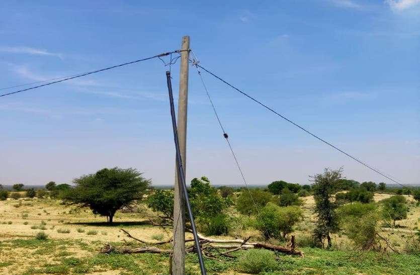 बिजली चोरी का नहीं भरा जुर्माना, 23 के खिलाफ एफआईआर दर्ज, जानिए पूरी खबर