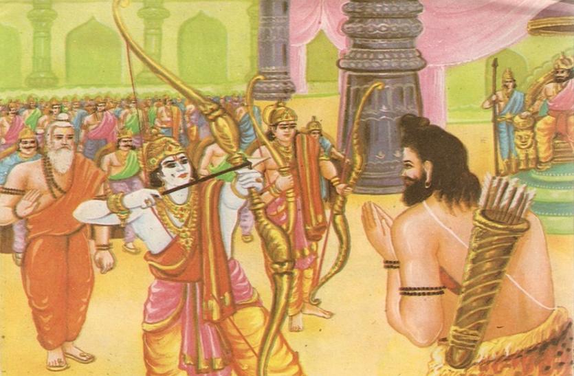 आख्यान : विष्णु अवतार परशुराम के राम की परीक्षा लेने का महात्म्य