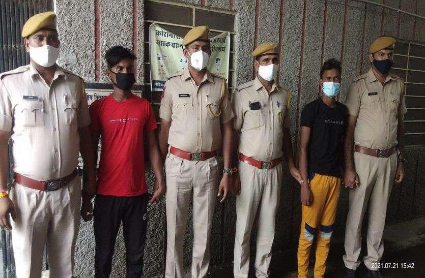 युवक की नृशंस हत्या का एक माह बाद खुला राज, 3500 किमी पीछा करने के बाद हाथ आए कातिल
